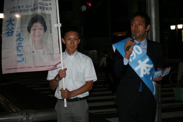 誰もが居場所のあるやさしい社会をめざすと訴える鈴木候補=7日、東京都豊島区