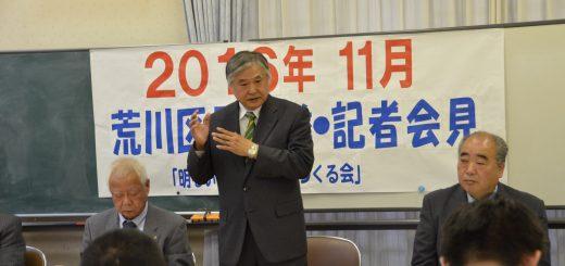 決意を語る、もぎ正道区長候補(中央)=12日、東京都荒川区