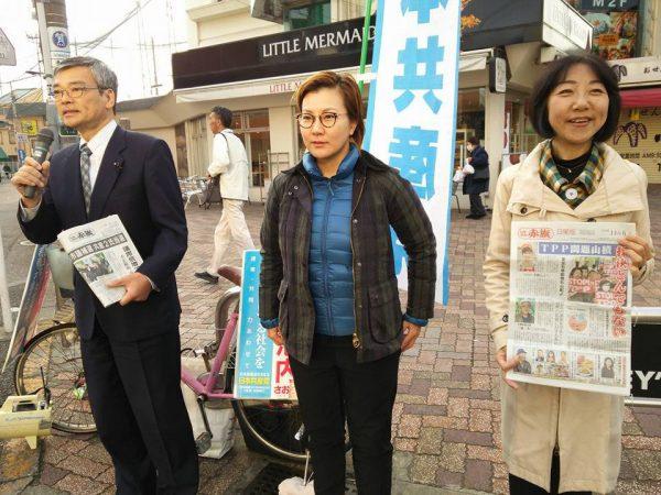 宣伝する(左から)そね都議、池内衆院議員、山崎たい子区議=8日、東京都北区
