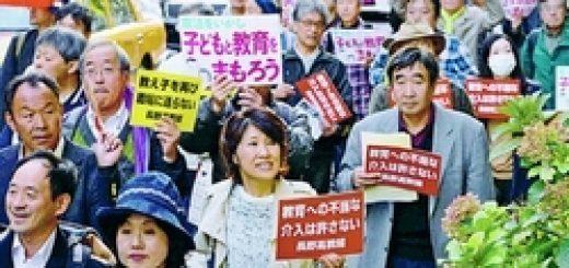 「憲法をいかし子どもと教育をまもろう」と銀座パレードをする人たち=5日、東京都中央区