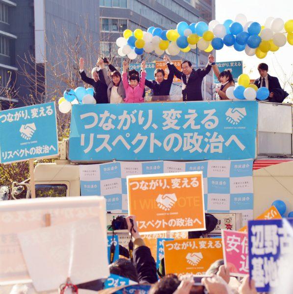 声援に応える(左から)山口、青木、福島、安住、志位の各氏=7日、東京・新宿駅西口