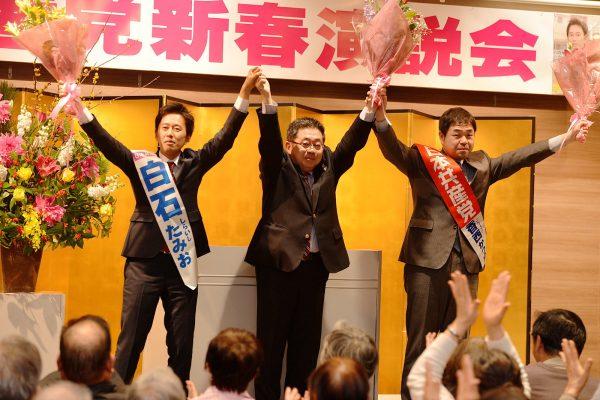 聴衆の声援に応える(左から)白石たみお都議、小池晃書記局長、香西かつ介衆院東京3区候補=7日、東京都品川区