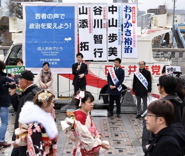 党と民青の成人の日宣伝で訴える山添拓参院議員(奥中央)=9日、東京都渋谷区