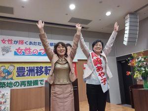 参加者の激励にこたえる田村(左)、尾崎両氏=4月30日、東京都東村山市