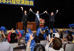 声援に応える(左から)松村、池川、小池の各氏=7日、東京都町田市