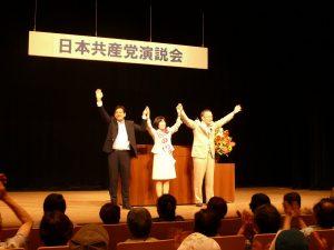 壇上で声援に応える(左から)宮本、原のり子、笠井の各氏=20日、東京都清瀬市