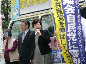 「自民党に審判を」ののぼりを立てて訴える、あぜ上三和子都議=29日、東京都江東区内