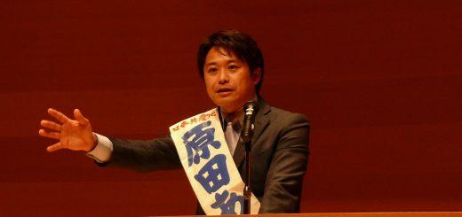 決意表明する、原田あきら都議候補=22日、杉並区内