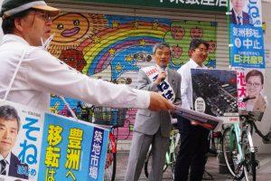 街頭から訴えるそねはじめ都議=28日、東京・北区