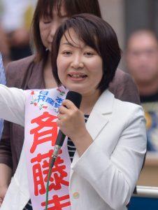 斉藤まりこ候補