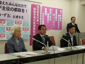 政策を語る、須賀候補(中央)と寺沢(左端)、木村(右手前)、岩田(右奥)の各氏=30日、東京・千代田区