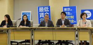 都議選の若者政策を発表する(右から)米倉、白石、田辺、吉良、大田の各氏=8日、東京都庁
