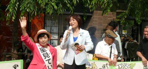 演説する田村智子副委員長(中央)と星見てい子都議候補(その左)=11日、東京都目黒区