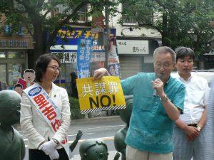 演説する笠井亮政策委員長(右から2人目)と黒吉ゆみ候補(同3人目)=10日、東京都世田谷区
