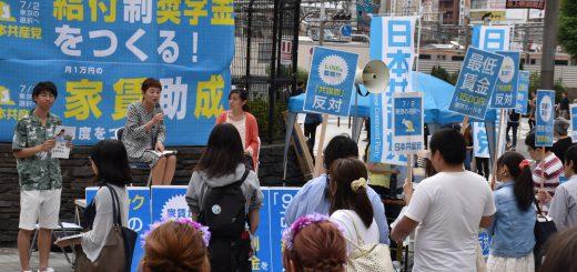 都議選の若者政策を語る大山都議候補(ステージ上・左側)=11日、東京・新宿駅東口