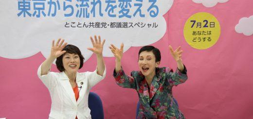 パントマイムを披露し、夢と希望の風船を膨らませ視聴者へ届ける松井さん(右)と田村議員