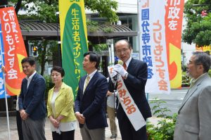 市民・野党とともに第一声をあげる、ひぐちみちお市長候補=25日、東京都国分寺市