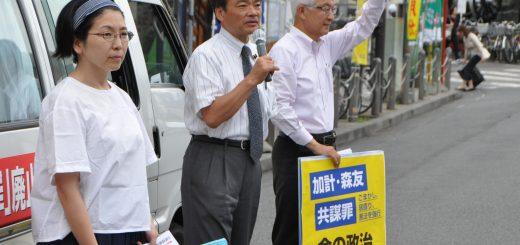 東京都議選の結果を報告する曽根氏(中央)と宇都宮章区議(右端)ら=4日、北区のJR十条駅前