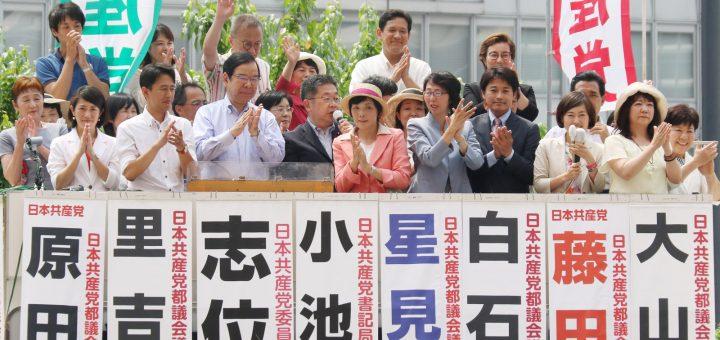 志位委員長、小池書記局長をはじめ、19の党議席を獲得した各氏と衆院東京比例の議員・候補による緊急街頭演説=3日、東京・新宿駅西口