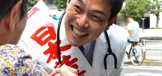 谷川智行:長崎県出身。香川医科大(現・香川大)医学部卒。中野共立病院などで勤務。46歳。