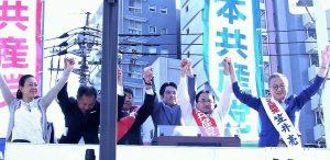 聴衆の支持を訴えた(右から)笠井、岸良信、落合、手塚の各候補と、宮本、齋藤両氏