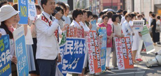 東京ナースファンクラブの人たちと街頭で訴える谷川智行東京比例候補