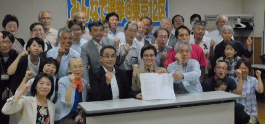 サインした政策協定書を掲げる池内候補(中央)と、「みんなで選挙@東京12区」の設立総会参加者=1日、東京都北区(2017年10月2日付 5面)
