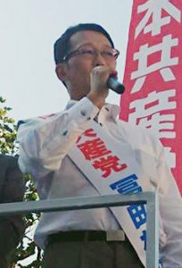 冨田なおき候補