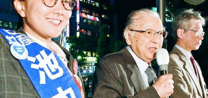 池内さおり東京12区候補(左)の応援演説に立つ不破前議長。右は山口氏