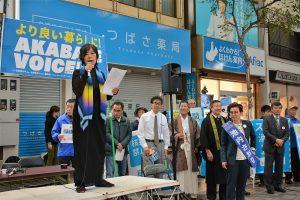 日本共産党と池内さおり候補の支持を訴える池田香代子さん