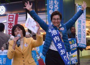北区JR赤羽駅前で池内候補への必勝を訴える田村副委員長