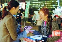 9条改憲反対の署名を訴える人たち=22日、東京・新宿駅西口
