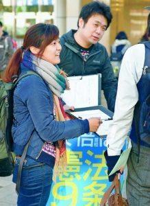 9条改憲に反対する署名を呼びかける民青の人たち