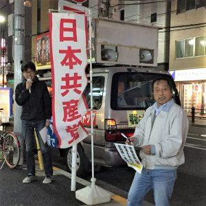街頭宣伝と3000万人署名に取り組む文教地区の人たち。マイクを握るのは石沢憲之氏