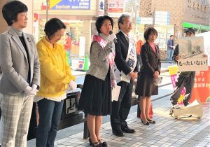 葛飾区長候補・木原敬一さん、応援に駆け付けた田村智子・参院議員とともに訴える木村ひでこ候補