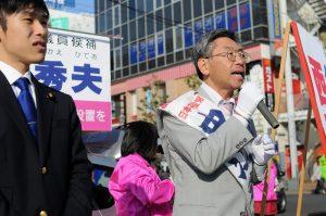 政策を訴える中江秀夫 候補