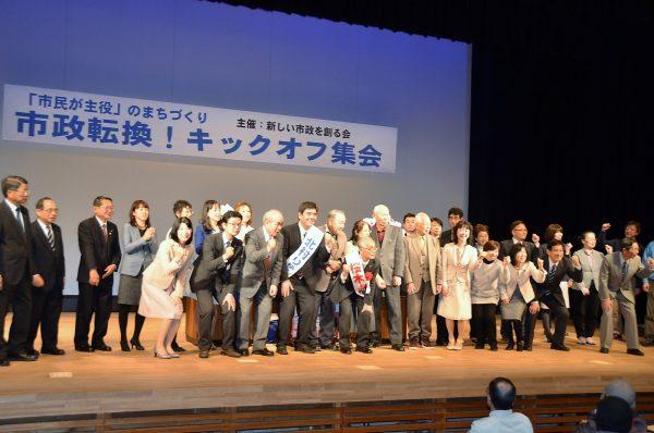 集会参加者とともに決意を固める桜木よしお市長候補(中央)=2日、東久留米市