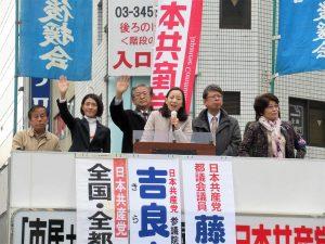 訴える吉良よしこ議員(中央)、藤田りょうこ都議(左から2人目)、後援会の人たち=8日、品川駅前