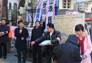 合同で署名・宣伝活動に取り組む共産党議員ら=13日、東京都千代田区