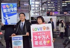 署名を呼びかける(右)田村智子副委員長、塩川鉄也衆院議員ら=21日、新宿駅西口