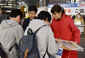 新宿駅西口で安倍9条改憲反対署名を訴える山添(左から2人目)、本村(右)両議員