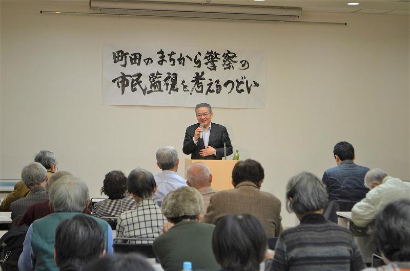 つどいで講演する日本共産党副委員長の緒方靖夫氏=1日、東京都町田市