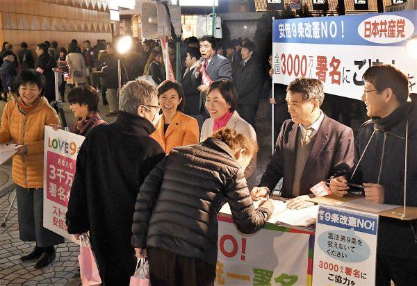 安倍9条改憲反対の「3000万署名」を呼びかける畑野衆院議員(右から3人目)、仁比参院議員(その後ろ)、藤田りょうこ都議=18日、東京・新宿駅西口