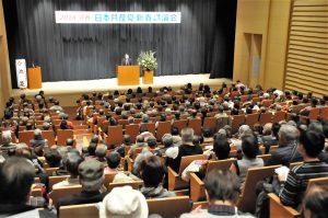 日本共産党品川地区新春講演会で訴える小池書記局長=6日、東京都品川区
