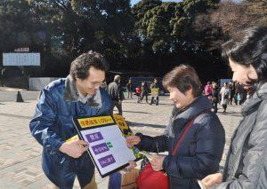 シール投票に応じる女性ら=11日、東京・明治神宮前