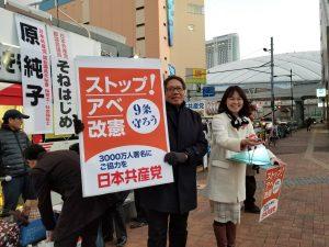 後楽園駅前で3000万署名を呼びかける原純子 衆院比例・東京9区候補(右)
