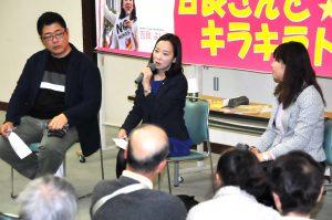 党を語る集いで語る吉良氏(正面右から2人目)=1月27日、東京都板橋区