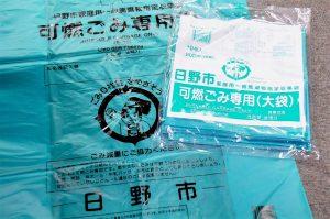 多摩地域で最も高い日野市の可燃ごみ収集袋