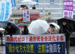 雪の中、宣伝する全国全都労働者後援会の人たち=2日、新宿駅西口