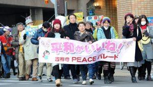 「9条守ろう」「平和がいいね」とコールする参加者=4日、東京都武蔵野市